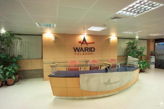 WARID Lahore Centre (5)